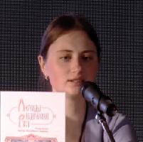 Школьникова Марина Владимировна