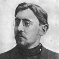 Перельман Яков Исидорович
